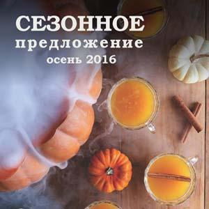 pumpkin_16_02